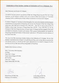 Celebration Letter 24 Celebration Invitation Letter Cna Resumed 4