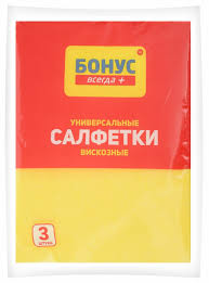 <b>Бонус</b> — Каталог товаров — Яндекс.Маркет