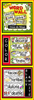 159608 best ideas about spanish learning spanish cinco de o spanish word wall