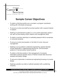 Sample Career Objectives For Resume For Freshers Refrence Career