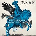 Sängerkrieg (Akustik Radio-Show) [Vertigo]