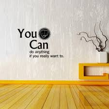 inspirational quotes diy wall sticker for kids room living rooms home decor office stickers wall art on wall art office with inspirational quotes diy wall sticker for kids room living rooms