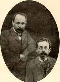 Фотоальбом и портреты А П Чехова А П Чехов и Г И Россолимо 1903 г