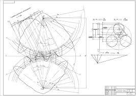 Теория механизмов и машин курсовая на заказ контрольные  теория машин и механизмов ДГМА синтез зубчатого передаточного механизма normal