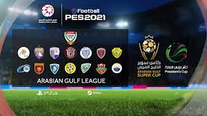 PES 2021 Arabian Gulf [UAE] League Option File by AGL_PES ~  PESNewupdate.com | Free Download Latest Pro Evolution Soccer Patch & Updates