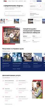 Cargo Web Design Pin On Web Design