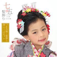 七五三 髪飾り お子様用 勝山セット赤カラフル つまみのお花