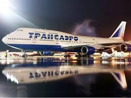 на банкротство что будет с авиакомпанией Трансаэро  Курс на банкротство что будет с авиакомпанией Трансаэро