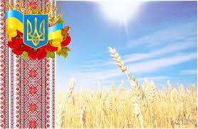 Картинки по запросу українські символи