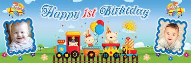 1st birthday banner 1st birthday banner cartoon train theme