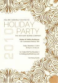 invitation holiday office party invitation template image of holiday office party invitation template