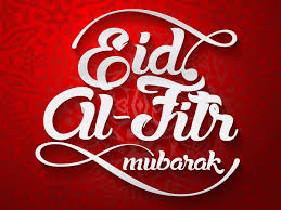 Eid Mubarak Quotes Eid Ul Fitr Messages Wishes Status Cards