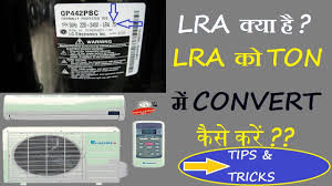 Ton Conversion Chart How To Convert Lra To Ton In Hindi Airconditioner Compressor Lra