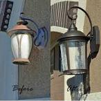 Image result for an outdoor light fixture