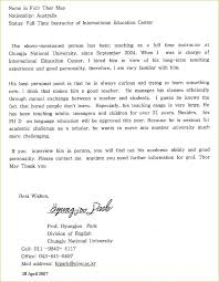 Academic Letter Of Recommendation Format Dolap Magnetband Co