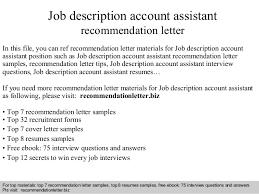 job description account assistant recommendation letter 1 638 - Assistant  Accountant Job Description