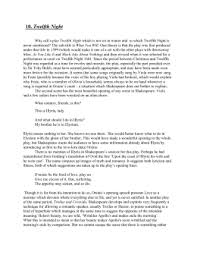 essay on twelfth night a close critical analysis of shakespeare s twelfth night synopsis of quot night quot by