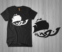 T Shirt Design Arabic Modern Bold T Shirt Design For Blessed Co By D An Design