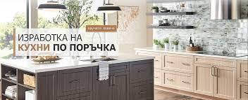 Тдм е изцяло ориентирана към изпълнение на стандартни и не стандартни мебели по. Proektirane I Izrabotka Na Mebeli Po Porchka V Sofiya Na Top Ceni Era Stil