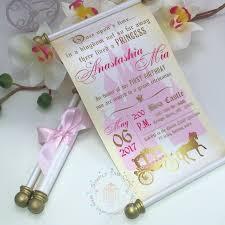 Scroll Birthday Invitations Royal Princess Carriage Scroll Invitation Birthday Wedding