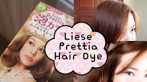 Liese Prettia Bubble Hair Dye In Milk Tea Brown Diy Hair Coloring Palty Bubble Hair Dye Review Philippines