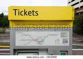 Metrolink Ticket Vending Machine Best Metrolink Ticket Machine Stock Photo 48 Alamy