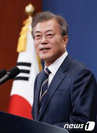 Image result for president moon jae-in bts
