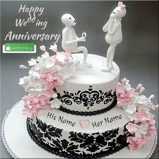 Anniversary Cake With Name Wishme29 Medium