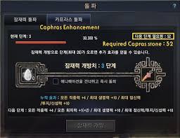 Cron Stones Transferred To Caphras Energy When Cron