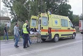 Αποτέλεσμα εικόνας για ασθενοφόρο του ΕΚΑΒ.