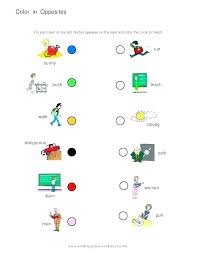 Online Worksheets For Kindergarten Am Word Family Collection Of ...