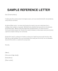 Example Of Recommendation Letter Impressive Example Of Reference Letters Simple Resume Examples For Jobs
