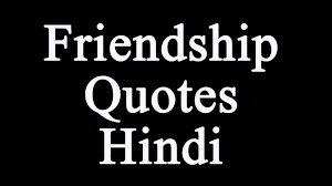 Side Chick Quotes Magnificent Friendship Quotes In Hindi YouTube