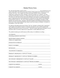 health insurance waiver form template 27 images of health insurance waiver form template leseriail com