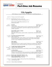 Job Resume Example For First Job First time job resume examples budget template letter forghschool 13