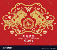 Compatible with the snake and the ox. Pin On Year Of Ox 2021