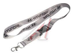 5549 <b>Шнурок на шею с</b> карабином Hyundai КОМТЕСТ - 5549 ...