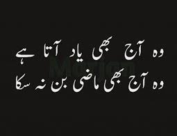 Sad Poetry In Urdu 2 Lines With Pictures Poetry In Urdu