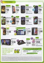 htc android phones price list. it show 2011 price list image brochure of starhub mobile phones garmin asus a50 motorola milestone. « htc android