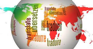 Critiques de la traduction : Quelle critique au XXIe siècle ? (Journée N°3)    Inalco