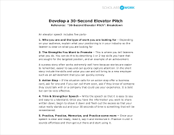 Elevator Pitch Examples For Students 13 Elevator Speech Examples Samples In Pdf Examples