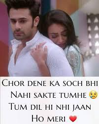 best hindi sad status for whatsapp