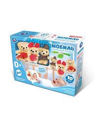 <b>Музыкальная карусель</b> на <b>кроватку</b> с мягкими игрушками 10 ...