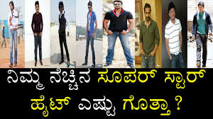 Kannada Actors Height Chart Whats Your Favourate Super Star Height Kannada Heroes Height Kannada Super Star Height