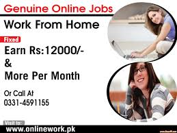 part time online ad posting jobs available employment part time online ad posting jobs available