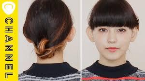 髪の毛2回結ぶだけ簡単シニヨンc Channelヘア Youtube 髪型
