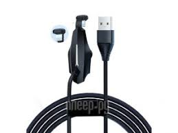 <b>Аксессуар Baseus Colorful Suction</b> Mobile Game Data Cable USB ...