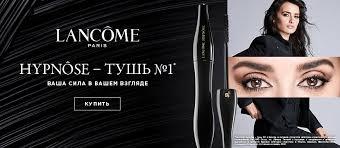 <b>Тушь для ресниц</b> – купить в интернет-магазине косметики РИВ ...