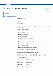 Resume Templates Impressive Format For Bds Freshers Awesome Download ...