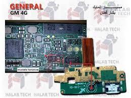 مسسار المايك GENERAL GM 4G لحل مشاكل الهارد وير والأعطال - حلب تك
